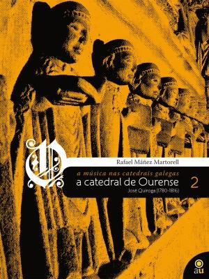 A catedral de Ourense 2